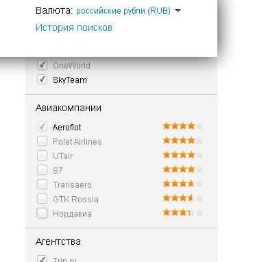 Купить билеты на самолет донавиа билеты на самолет брянск симферополь 2020 цена