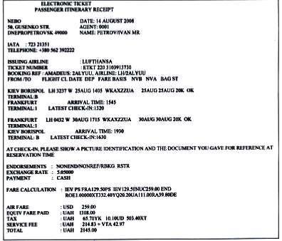 Купить билет на самолет перевод на английский билеты на самолет сочи-москва