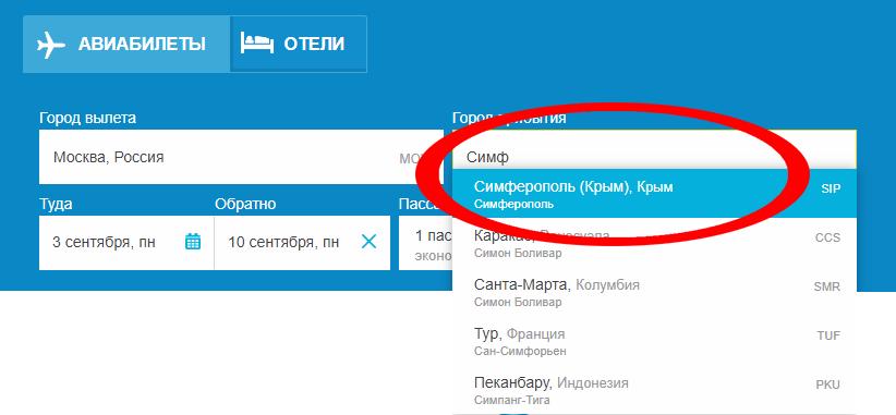 Компания давс купить авиабилеты где самые дешевые билеты на самолет в москву