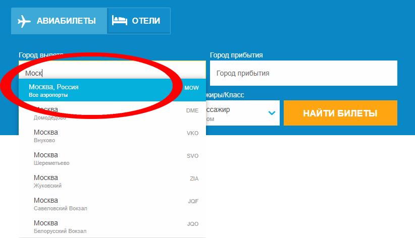 Авиабилеты дешево davs цена билета на самолет белгород крым